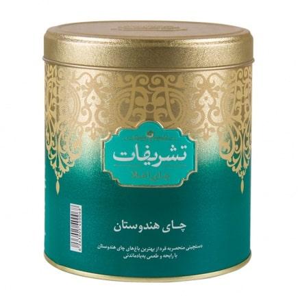 چای هندی تشریفات (۴۵۰ گرمی)