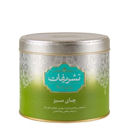 چای سبز تشریفات (۲۵۰ گرمی)