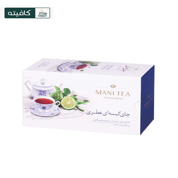چای سیاه کیسه ای عطری مانی در بسته بندی ۲۵ عددی
