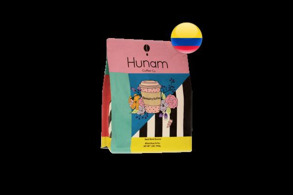 قهوه سینگل اورجین کلمبیا سوپریمو EP هونام